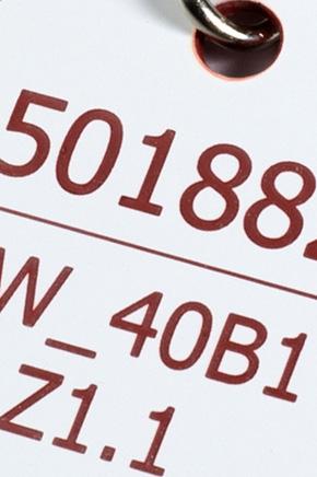 Kunststoff Kabelkennzeichnung gravieren